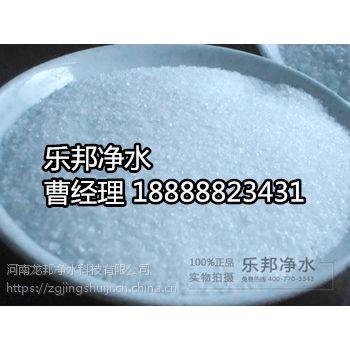 YH惠东县/德庆县聚合氯化铝价格与厂家的关系