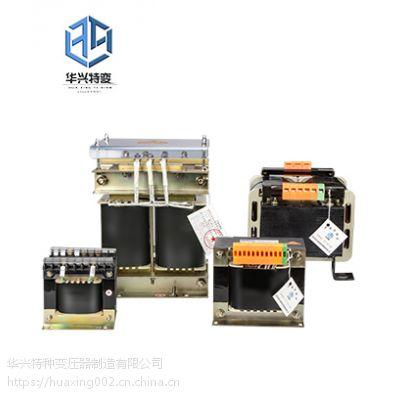 华兴特变制造专属隔离变压器有什么作用?