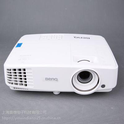 Benq明基MS527便携投影仪家用高清支持1080P办公教学投影机3D 正投投影机