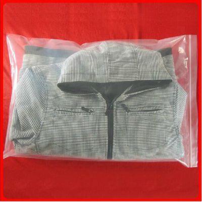 工厂直销可定制尺寸pe自封袋,新料吹膜制袋