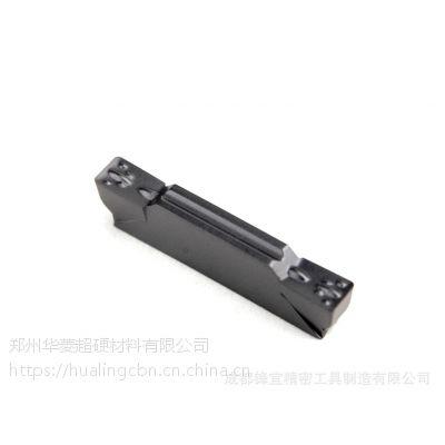 硬加工轴承卡簧槽的槽刀【专用硬车开卡簧槽的cbn刀具】
