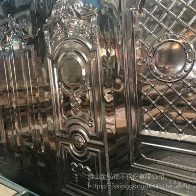 镜面玫瑰金造型门板 冲压凹凸型装饰不锈钢板
