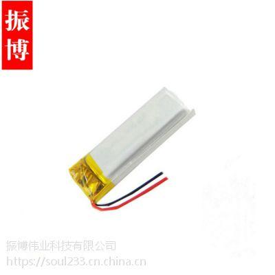 厂家直销701345 380mAh锂电池聚合物行车记录仪3.7V美容仪器电池