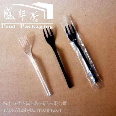 一次性塑料PP材质独立包装蛋糕水果三齿黑叉掌柜推荐