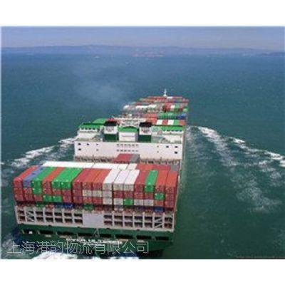 福建厦门到吉林延边海运物流运输一个小柜要几多钱