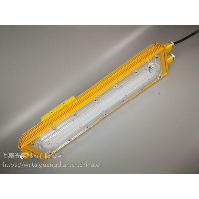 BZD133_BZD133_BZD133防爆LED照明灯
