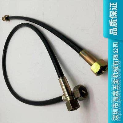 YA1300混凝土振动器/混凝土振动棒多少钱
