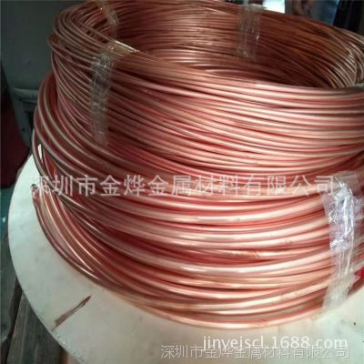 生产加工各种规格紫铜管 直铜管 紫铜方管 厚壁紫铜管 精密切割