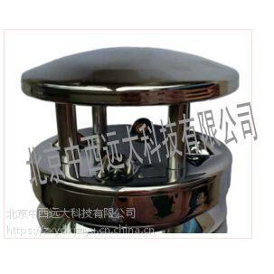 中西超声波风速风向传感器(中西器材) 型号:M195330库号:M195330