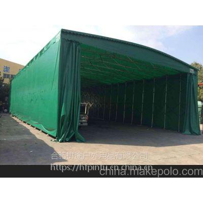 合肥地区制作露天工地遮阳棚雨棚工程施工防雨蓬移动可拆大型挡雨棚