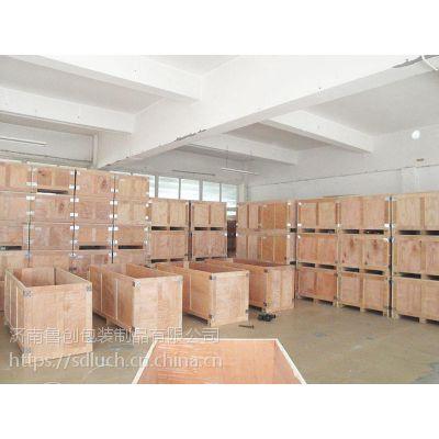 济宁电器柜出口包装箱/熏蒸木质包装箱/济宁免熏蒸出口包装箱要求