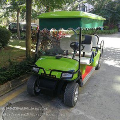 傲森供应AS-008 8人座高尔夫球车座电动车楼盘看房车景区观光车