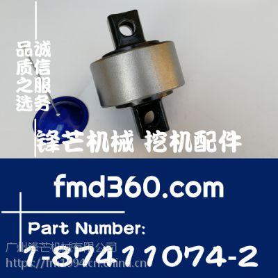 西宁挖掘机配件五十铃CXZ、CVR、EXZ拉力胶1-87411074-2,1874110742