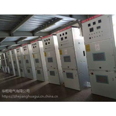 淄博华柜电气KYN28智能中置柜生产