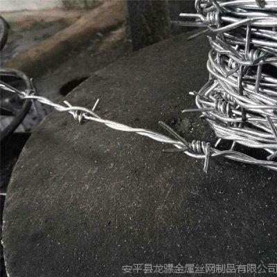 刺丝围栏 立式刺丝 不生锈刺绳
