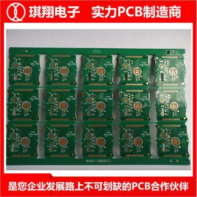 东莞pcb快板-琪翔电子pcb加工价格实惠-pcb快板价格