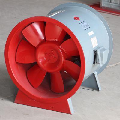 采购优质消防高温排烟风机