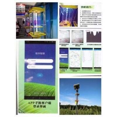资阳显示杀虫数据频振厂家供应 四川物华数据频振灯厂家供应