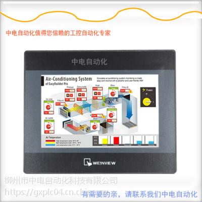 广西北海市威纶触摸屏MT6103IP开孔尺寸多少