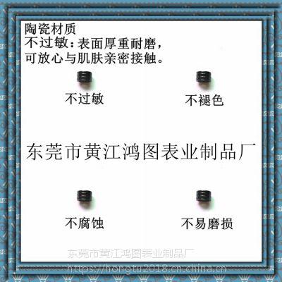 东莞时尚潮流陶瓷吊坠加工