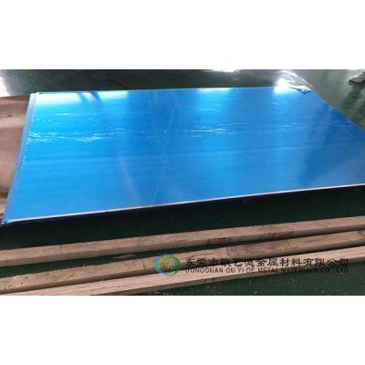 2A01耐磨铝板 2A01铝合金板用途
