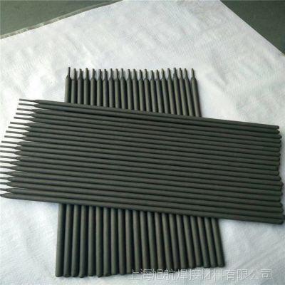 厂家特制打桩机钻头专用焊条高硬度高耐磨堆焊耐磨焊条