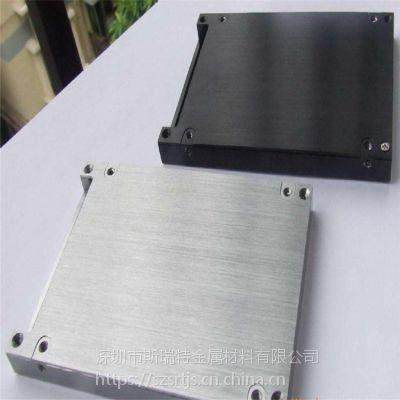 彩色氧化铝板 1060 1070 1100 1050阳极氧化黑色 金色铝合金板材