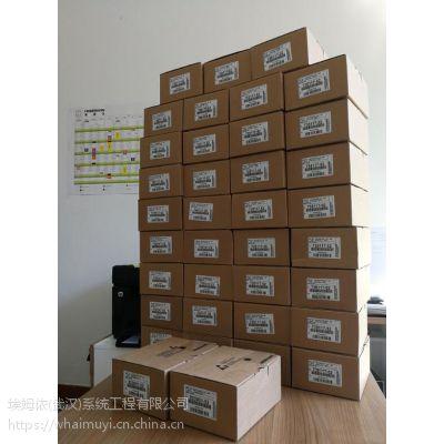 横河无纸记录仪DX2008-3-4-3/C3