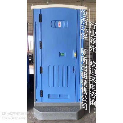 云南移动厕所租赁, 临时活动卫生间销售、各种环保厕所出租