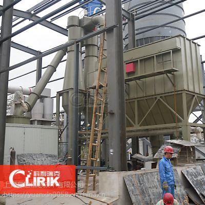 超细磨粉机协助投资商投资石灰石厂