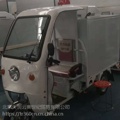 LIZE丽彩商用市内冷藏配送车 大容积760升载重150kg保鲜配货车