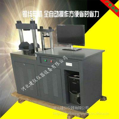 30吨液晶显示压力试验机300KN微机液压压力试验机厂家直销