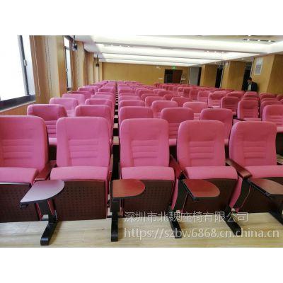 报告厅座位排距*报告厅座位*报告厅座位宽度(北魏)