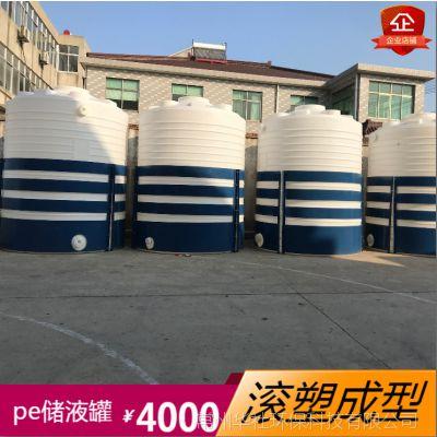 江苏华社塑业塑料储罐、20立方醋酸容器,10吨耐酸防腐塑料桶