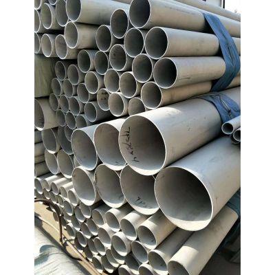 厂家现货S31008亚光不锈钢管 310S不锈钢焊管