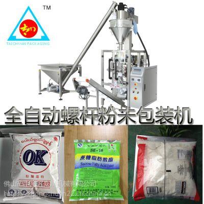 调味粉自动包装机厂家直销粉末包装机大型粉剂螺杆计量包装设备食品包装