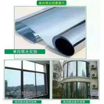 建筑防爆膜大厦幕墙玻璃贴膜透明玻璃太阳隔热膜
