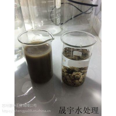 钻孔打桩泥浆污水处理用泥浆沉淀剂 泥浆泥水分离剂