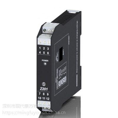 Z201交流电源转换器意大利Seneca原装供应