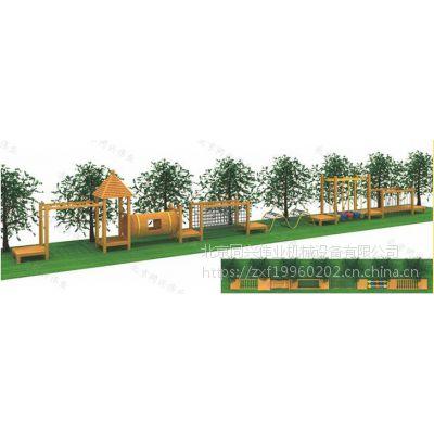 北京同兴伟业直销大型户外拓展、木质组合拓展、儿童爬网、公园景区、游乐场