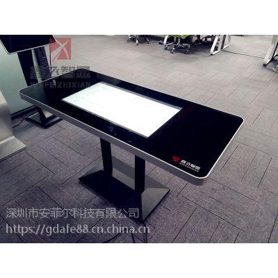 鑫飞智显32寸XF-CZ简约现代智能会议室无人酒店智能家具物联网共享人机触摸互动餐桌