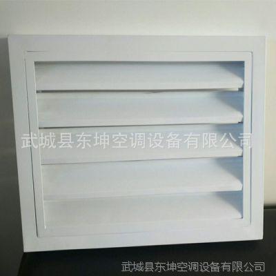 生产铝合金防雨百叶窗  通风工程用风口 防雨风口 电厂专用防雨