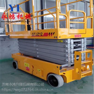 衡阳8米自行式液压驱动升降平台,全自行高空检修平台批发价格