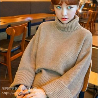 南京便宜女式毛衣低价清仓工厂便宜处理韩版毛衣长袖打底衫几块钱毛衣清货