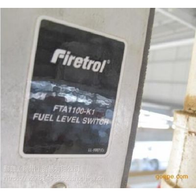 FIRETROL控制板AS-2000-003