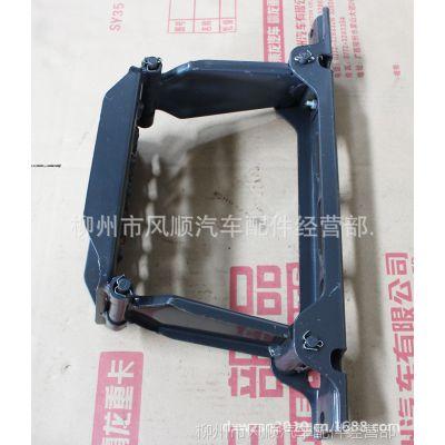 柳汽原厂 左右吊挂式踏步板 M512-8405210 M-512-8405220
