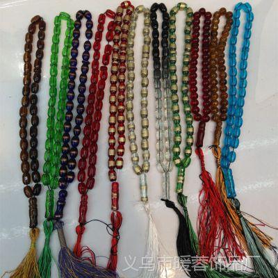 厂价直销琉璃古董工艺品项链伊斯兰诵经珠穆斯林念经手串玻璃念珠