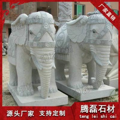 厂家畅销汉白玉石雕大象供应按尺寸定做