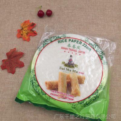 越南进口 水妈妈春卷皮500g 越南米纸生食米皮寿司生簿饼皮食材