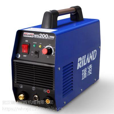 武汉管道自动氩弧焊机,瑞凌氩弧焊机400型号200型号供应